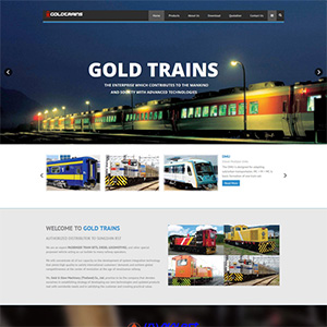 goldtrains.com